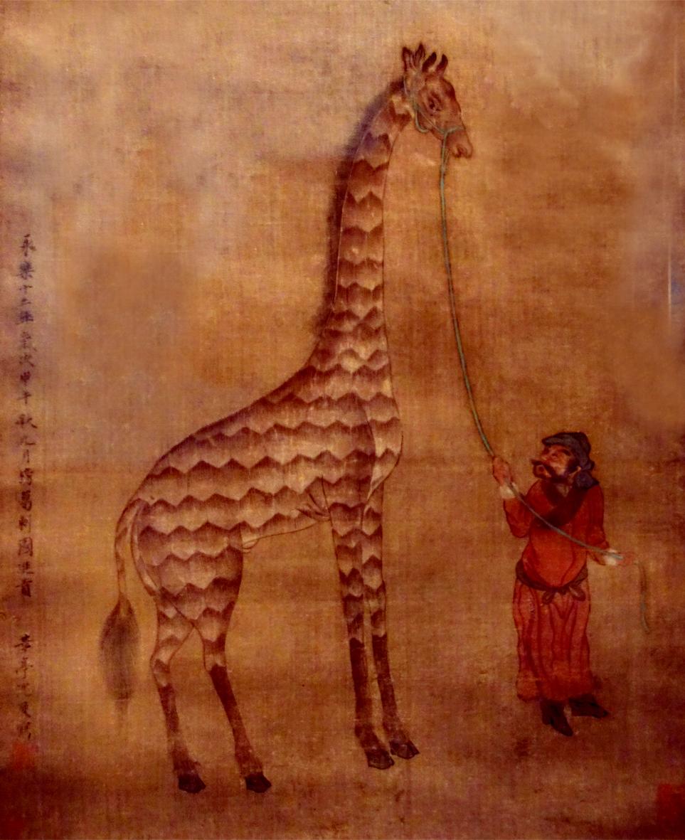 Qilin brings Serenity Ode by Emperor Yongleâ€ÂÂÂ&Acirc